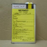 全网低价供应北山化学速干性润滑剂DM-523X