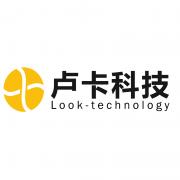 广州卢卡科技有限公司