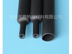 供应双壁热缩套管,带胶热缩套管,三倍热缩套管