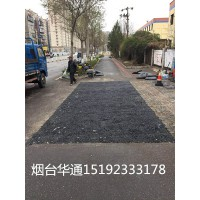 江西南昌华通沥青冷补料是道路养护明星产品