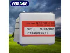 RST15半导体快速熔断器订做-芬隆品牌