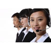 上海西门子冰箱维修-西门子专业服务热线