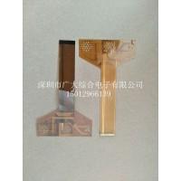 深圳fpc打样_专业FPC打样厂家_广大综合