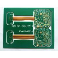 软硬结合板/FPC排线/高难度线路板加工