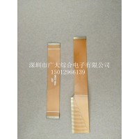 天线FPC价格;排线FPC制作;柔性线路板工厂