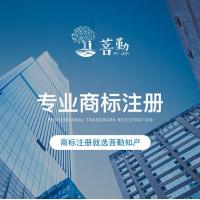 朝阳商标注册后使用规范 北京菩勤商标注册办理