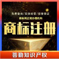 朝阳菩勤手机商标注册查询办理