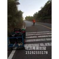 新疆伊犁硅沥青复原剂切实解决路面老化脱油现象