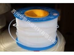 供应铁氟龙绝缘套管,耐强酸绝缘管,耐腐蚀绝缘管