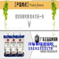 安徽芜湖冷灌缝胶厂家 自流平嵌缝胶