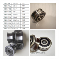 LFR30-8KDD/NPP滚轮轴承