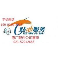 上海特灵中央空调(服务热线保养统一报修电话是多少?
