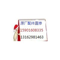 上海LG中央空调(服务热线保养统一报修电话是多少?
