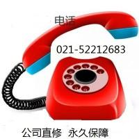 上海汇中中央空调(服务热线保养统一报修电话是多少?