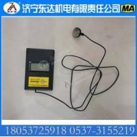SGW-Ⅱ数字钢轨测温计厂家直营 轨温表疫情期间价格促销