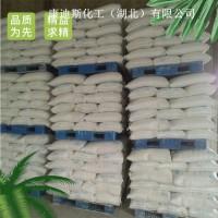 工业级九水硫化钠 湖北生产厂家  可全国发货