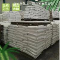 优质锡矿捕收剂 苄基胂酸 白药 生产厂家   可全国发货