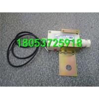 GWD100温度传感器 矿井温度传感器 皮带综保温度传感器