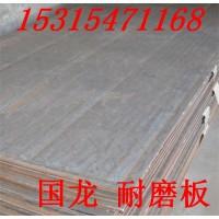 导向风叶双层复合钢板,双金属复合式耐磨钢板