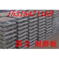 国龙堆焊耐磨板在各种设备上的应用