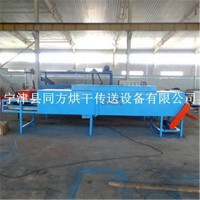 同方专营连续式电加热烘干设备
