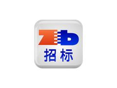 公告】天津泰达热电能源管理有限公司合格分供方入围