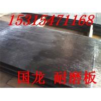济宁高耐磨4+4堆焊耐磨板 耐磨板用途