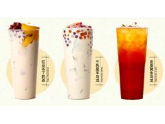 2021广州国际咖啡奶茶及包装用品展览会