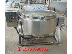 药材熬制夹层锅 电加热夹层锅 可倾倒料夹层锅
