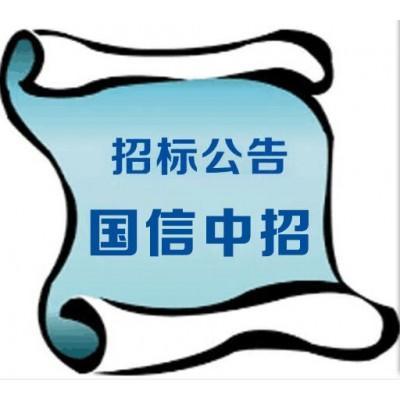 云南省农村信用社科技结算中心数据中心基础软硬件配置管理平台招