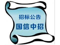 2021-上海市嘉定区嘉北郊野公园保安服务项目招标公告