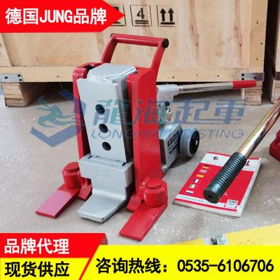 JH15G plusEX液压爪式千斤顶,可定制无尘室千斤顶