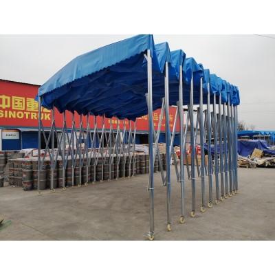 户外大型钢结构雨棚伸缩防疫隔离帐篷排档推拉式雨棚移动
