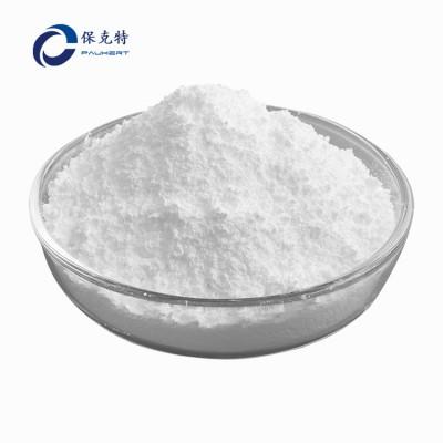 5nm光触媒 纳米二氧化钛 5纳米 锐钛型水溶性 除甲醛