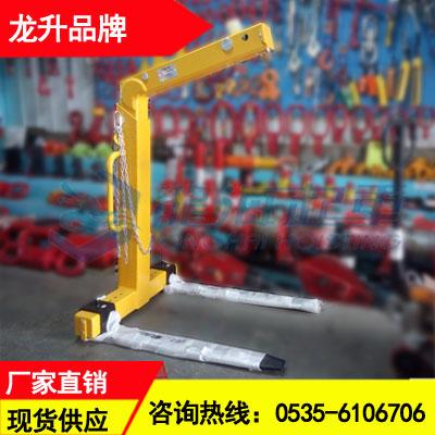 LLH-H10自动平衡吊叉1吨,托盘货物吊运用可调平衡吊叉