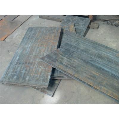 复合耐磨钢板价格耐磨板给煤机衬板可定做