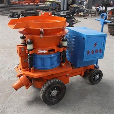PS7I混凝土喷浆机 矿用喷浆机质量好效率高
