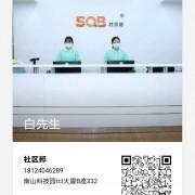 深圳市深家网络信息服务有限公司