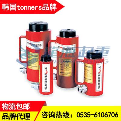 DR-30150分离式液压千斤顶,可配泵同步起升千斤顶