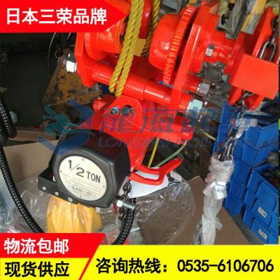 VLX50LC-GR三荣气动葫芦,船舶修造用日本气动葫芦