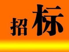 项目:香山翠苑二期1#2#3#5#楼前期物业服务招标公告