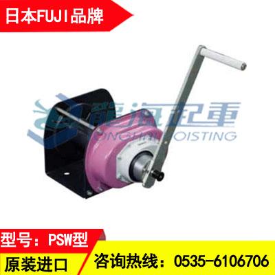 PSW型FUJI手摇绞盘300kg,无噪音自锁式手摇绞盘