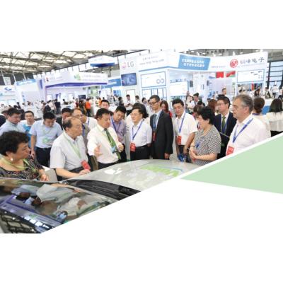 2021广州表面处理展览会
