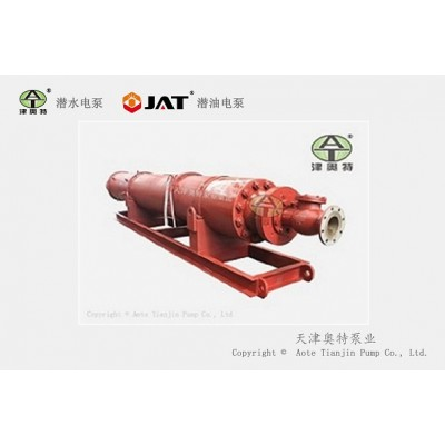 天津防爆-大流量-矿用潜水泵