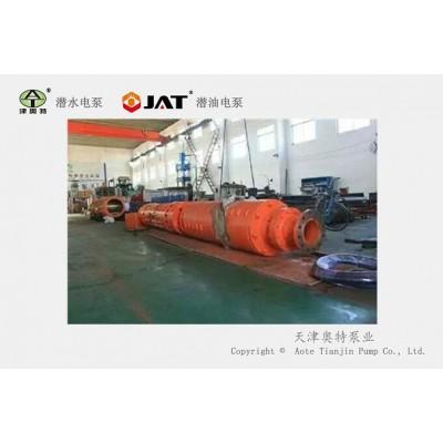 佛山10V矿用潜水泵