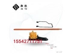 鞍铁YQ-150液压起拨道器轨道交通器材