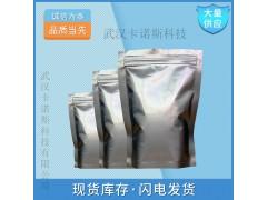 选矿药剂氧化石蜡皂(731)