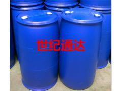 国标异丙醇99.9%济南出库全国发货