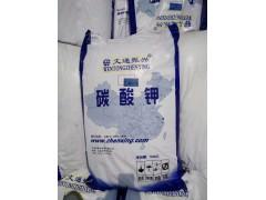 山西文通碳酸钾50kg/袋全国发货