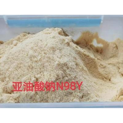 供应亚油酸钠  混凝土水泥砂浆保水剂发泡剂